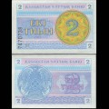 KAZAKHSTAN - Billet de 2 Tiyn - 1993 P2c