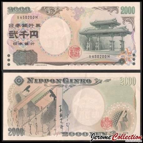 JAPON - Billet de 2000 Yen - Porte Shureimon - 2000 P103a