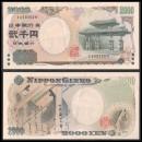 JAPON - Billet de 2000 Yen - Porte Shureimon - 2000