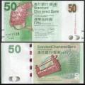 HONG KONG - Standard Chartered Bank - Billet de 50 DOLLARS - Tortue mythique - 2013 P298c