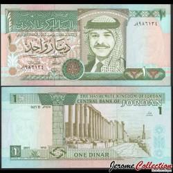JORDANIE - Billet de 1 Dinar - Roi Hussein II / cité de Gérasa - 1995 P29a