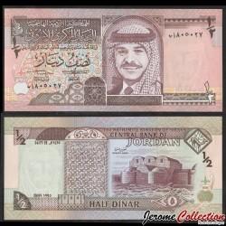 JORDANIE - Billet de 1/2 Dinar - Roi Hussein II - 1995 P28a