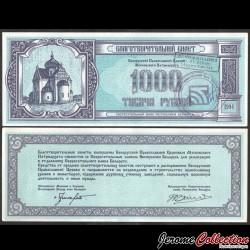 BIELORUSSIE - Billet de bienfaisance de l'Église orthodoxe - 1000 Roubles - 1994 001000_1994