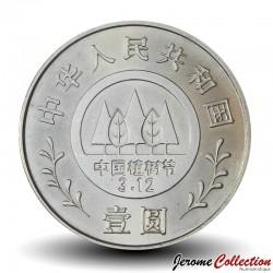 CHINE - PIECE de 1 YUAN - Journée nationale de l'arbre - 1991