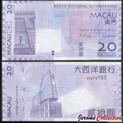 MACAO - Billet de 20 Patacas - Aéroport international de Macao - 08.08.2010 P81b