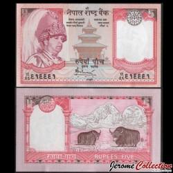 NEPAL - Billet de 5 Roupies - Yaks - 2007 P53c