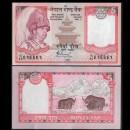 NEPAL - Billet de 5 Roupies - Yaks - 2007