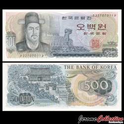 CORÉE DU SUD - Billet de 500 Won - Amiral Yi Sun-sin - 1973 P43a