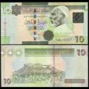 LIBYE - Billet de 10 Dinars - Omar el Moukhtar - 2011