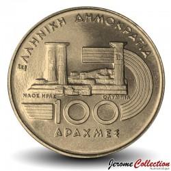 GRECE - PIECE de 100 DRACHMES - Championnat du monde d'athlétisme - Athènes - 1997 Km#169