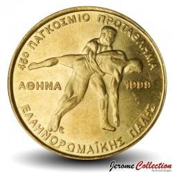 GRECE - PIECE de 100 DRACHMES - Championnat du monde de Lutte Greco-Romaine - 1999