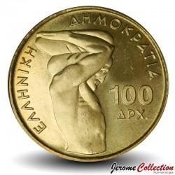 GRECE - PIECE de 100 DRACHMES - Championnat du monde d'Haltérophile - 1999 Km#174