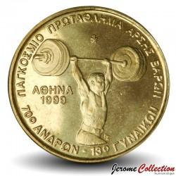 GRECE - PIECE de 100 DRACHMES - Championnat du monde d'Haltérophile - 1999