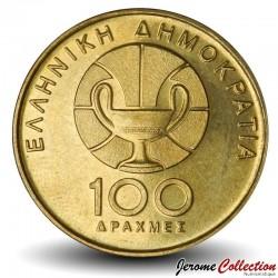 GRECE - PIECE de 100 DRACHMES - Championnat du monde de Basket-Ball - Athènes - 1998 Km#170