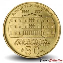 GRECE - PIECE de 50 DRACHMES - 150 ans de la constitution - Dimítrios Kallérgis - 1994