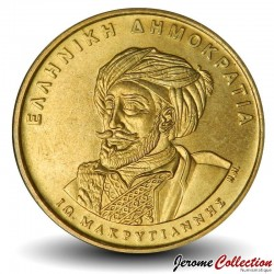GRECE - PIECE de 50 DRACHMES - 150 ans de la constitution - Yannis Macriyannis - 1994 Km#168