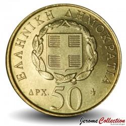 GRECE - PIECE de 50 DRACHMES - 200 ans de la naissance de Dionýsios Solomós - 1998