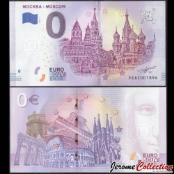 BILLET TOURISTIQUE - ZERO 0 EURO - RUSSIE - MOSCOU - 2019 FEAC - 2019-1