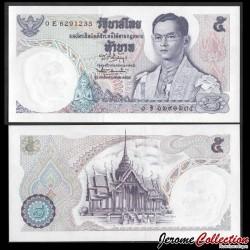 THAILANDE - Billet de 5 Baht - Pavillon Aphorn Phimok Prasat - 1969 P82a2