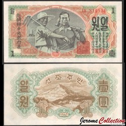 COREE DU NORD - Billet de 1 Won - Agriculteur et ouvrier - 1947 P8a