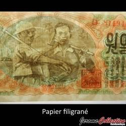 COREE DU NORD - Billet de 1 Won - Agriculteur et ouvrier - 1947