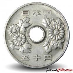 JAPON - PIECE de 50 Yen - Chrysanthèmes - 1974 Y#81