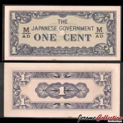 Malaisie (Gouvernement Japonais) - Billet de 1 Cent - 1942 PM1b