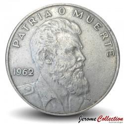 CUBA - PIECE de 25 CENTAVOS - Camilo Cienfuegos Gornaran - 1962 Km#32