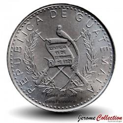 GUATEMALA - PIECE de 5 Centavos - Arbre ceiba - 2014