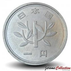 JAPON - PIECE de 1 Yen - Bambou en train de germer - 1997 Y#95