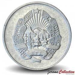 ROUMANIE - PIECE de 5 Bani - 1963