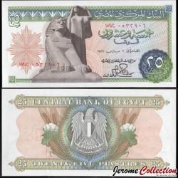EGYPTE - Billet de 25 Piastres - Sphinx de Gizeh - 1977 P47a
