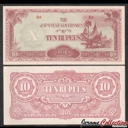 Birmanie (Gouvernement Japonais) - Billet de 10 Rupees - Le temple de l'Ananda - 1944 P16a