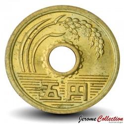 JAPON - PIECE de 5 Yen - Epis de riz dans l'eau - 1977 Y#72