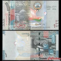 KOWEIT - Billet de 1 Dinar - Colonne romaine - 2014 P31a