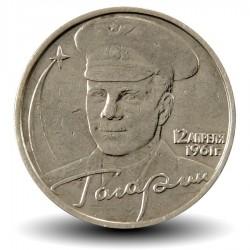 RUSSIE - PIECE de 2 Roubles - Gagarine - ММД - 2001 Y#675