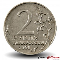 RUSSIE - PIECE de 2 Roubles - Gagarine - ММД - 2001