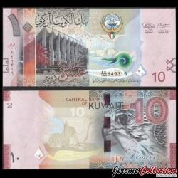 KOWEIT - Billet de 10 Dinars - Faucon - 2014 P33a