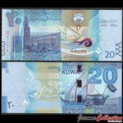 KOWEIT - Billet de 20 Dinars - Pêche à la perle - 2014 P34a