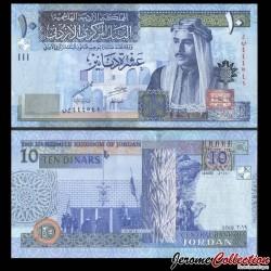 JORDANIE - Billet de 10 Dinars - 2019 P36g