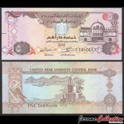 EMIRATS ARABES UNIS - Billet de 5 Dirhams - 2017 P26d