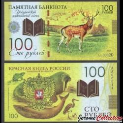 RUSSIE - Billet de 100 Roubles - Livre rouge de Russie - Cerf - Polymer - 2020 redbook_cerf