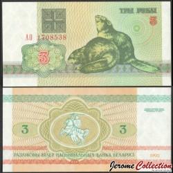 BIÉLORUSSIE - Billet de 3 Roubles - Castors - 1992 P3a