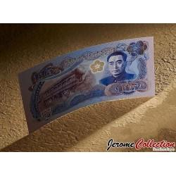CHINE - Billet Commémoratif - 115 ans de la naissance de Zhou Enlai - Polymer - 2013