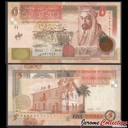 JORDANIE - Billet de 5 Dinars - Roi Abdallah bin al-Hussein - 2020 P35j
