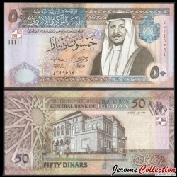JORDANIE - Billet de 50 Dinars - Le roi Abdallah II ben Al Hussein - 2016 P38i