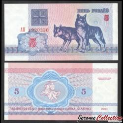 BIÉLORUSSIE - Billet de 5 Roubles - Loups - 1992 P4a