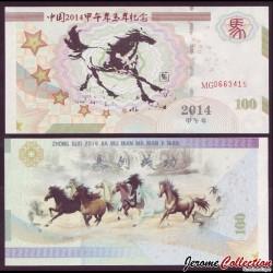 CHINE - Billet de 100 Yuan - Année Lunaire Chinoise du Cheval - 2014