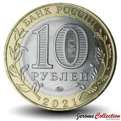 RUSSIE - PIECE de 10 Roubles - Série Villes historiques : Nijni Novgorod - ММД - 2021