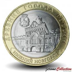 RUSSIE - PIECE de 10 Roubles - Série Villes historiques: Nijni Novgorod - ММД - 2021 CBR#5714-0072